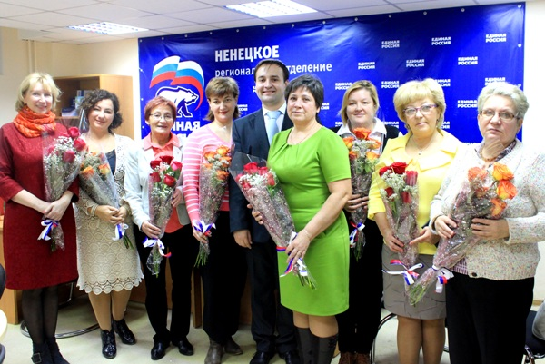 Поздравление от единой россии учителям