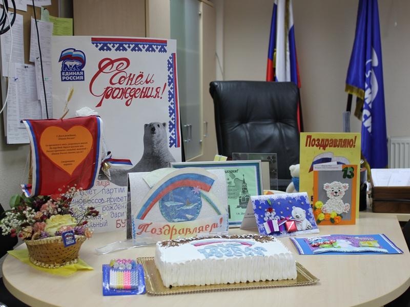 День рождения россии поздравления